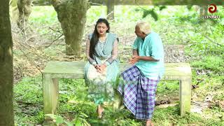 বুড়ো বয়সে ভীমরতি | আপনাকে হাসতে হবেই | Bangla Natok Moger Mulluk EP 90 | Funny Moments Part 05