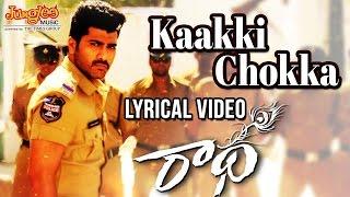 Kaakki Chokka English Lyrical Video Song   Radha   Sharwanand   LavanyaTripathi