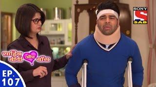 Sahib Biwi Aur Boss - साहिब बीवी और बॉस - Episode 107 - 18th May, 2016