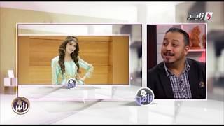 منير الجزائري : لهذا السبب تأخر التعامل مع سهيلة بن لشهب ؟
