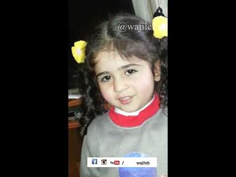 Poomaram  ( malayalam ) 3 years old Lebanon girl