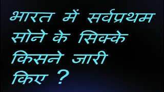 GK Questions And Answers GK in Hindi General Knowledge Questions and Answers