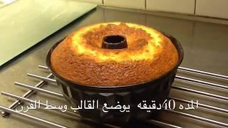 مطبح الاكلات العراقية -نصائح مطبخية لنجاح الكيك