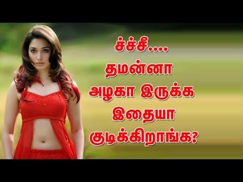 Xxx Mp4 Actress Tamanna Has Revealed Her Beauty Secrets 3gp Sex