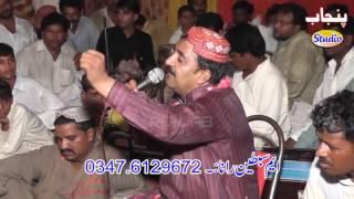 Mehfil e Mushaira Latest - Punjabi Mushaira 2017-