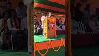 Election Video of BJP