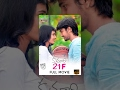 Kumari 21F Telugu Full Movie HD - Raj Tarun, Hebah Patel | Devi Sri Prasad, Sukumar video download