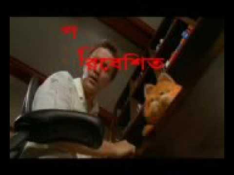 Xxx Mp4 Garfild The Movie Return In Bangla 3gp Sex