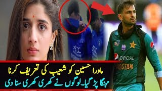 Mawra Hussain Message For Shoaib Malik || India Beat Pakistan In 2nd Match Of Asia Cup 2018
