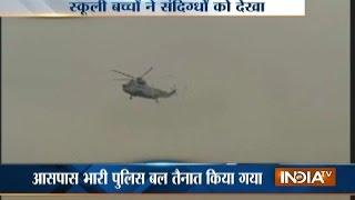 Men Carrying Arms Spotted Near Uran, Mumbai on High Alert
