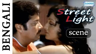 Amitabha Romances Hiya - Street Light - Romantic Scenes - Locket Chatterjee - Arjun Chakraborty