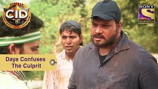 Your Favorite Character | Daya Confuses The Culprit | CID