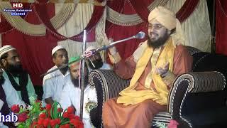 Sayyad Muqimur Rehman Sahab || Part 3 (शहीदे आजम कान्फ्रेंस )@ Kisrol (Rampur) 01/10/2017