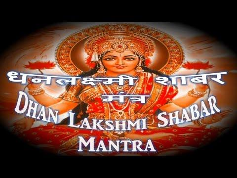 Dhan Lakshmi Shabar Mantra - Higher Income Profits & Cash