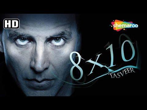 Xxx Mp4 8x10 Tasveer HD Hindi Full Movie Akshay Kumar Ayesha Takia Sharmila Tagore 3gp Sex