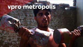 Bodybuilding in Pakistan - vpro Metropolis