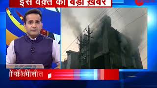 Breaking News: 17 killed in fire at plastic godown and firecracker factory in Delhi