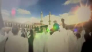Allah ba ya o seen o thahaa qasamat