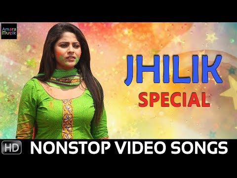 Xxx Mp4 Jhilik Bhattacharjee Special Odia Hits Video Songs Jukebox Non Stop Odia Songs 3gp Sex