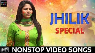Jhilik Bhattacharjee Special | Odia hits | Video Songs Jukebox | Non Stop Odia Songs