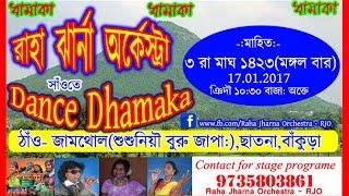 Raha Jharna Orchestra Ad for Jamthol Stage Programe