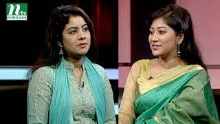Shuvo Shondha | শুভসন্ধ্যা | Haimanti Rokkhita | Tasnuva Mohona | EP 4878 | Talk Show