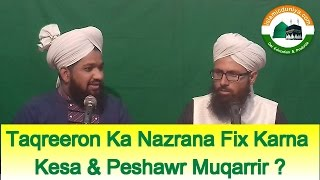 Taqreeron Ka Nazrana Fix Karna Kesa & Peshawr Muqarrir ? - Online Mufti Ep 72