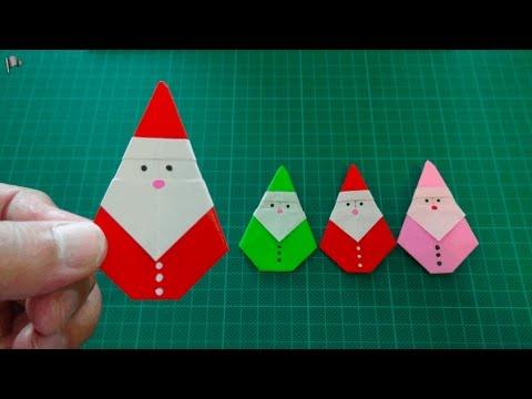 origami【Christmas/Santa Claus】
