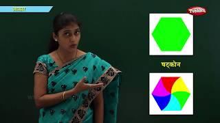 Shapes in Marathi   Learn Marathi For Kids   Marathi For Beginners