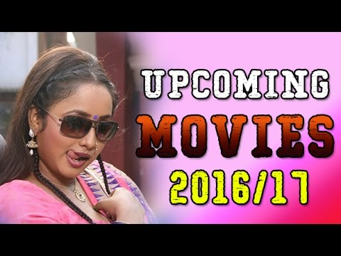 Bhojpuri Hot Actress Rani Chatterjee Upcoming Movies List 2016, 2017 List | Spicy Bhojpuri