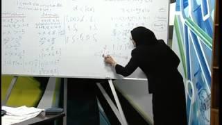 16  رياضيات ثالث متوسط المتباينة الخطية من الدرجة الواحدة ذات المتغير الواحد