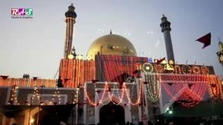 Rahat Fateh Ali khan | New Sindhi Qawali