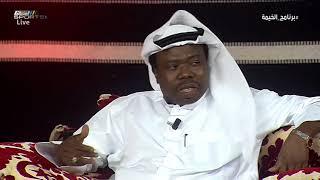 عثمان أبو بكر مالي - الإتحاديين قالوا بأن الكل وقع وحديث المستشار كان عمليا بالدعم #برنامج_الخيمة