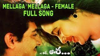 Mellaga Mellaga Full Song ll Asha Asha Asha Movie ll Ajith, Suva Lakshmi.