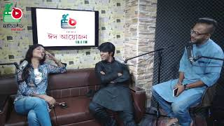 Tawsif , Nadia & RJ Tanjim    Radio Ekattor 98.4FM   Eid Special Live