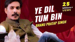 Bhanu Pratap Singh ||Yeh Dil Tum Bin|| Recreation || Tribute To Rafi Saab