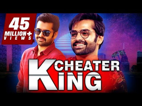 Xxx Mp4 Cheater King 2018 South Indian Movies Dubbed In Hindi Full Movie Venkatesh Ram Pothineni Anjali 3gp Sex