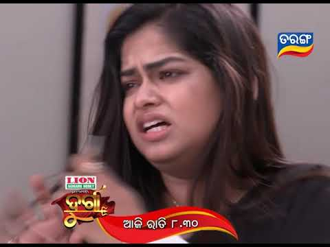 Durga 20 Dec 2017   Promo   Odia Serial - TarangTV