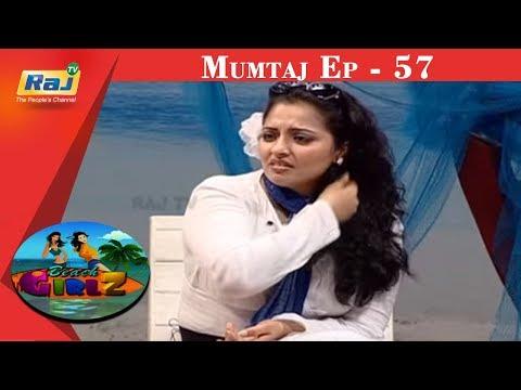 Xxx Mp4 Beach Girlz With Mumtaj Episode 57 Bhavana Kalyani Beach Girlz Season 2 Raj TV 3gp Sex