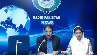 Radio Pakistan News Bulletin 8 PM (23-04-2018) Part 1