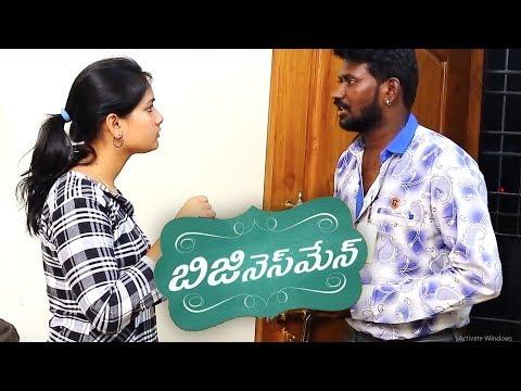 Xxx Mp4 Businessman Telugu Comedy Short Film 2017 Mahesh Vitta Film By Praneeth Sai 3gp Sex