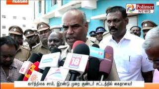 Police Encounter rowdy in sivagangai - Cut with a sickle the police