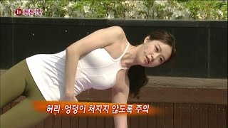 【TVPP】1min Fitness - For Supple Abdomen + Waist Line, 1분 튼튼건강 - 탄력 있는 복부 + 옆 라인 만들기 @ News Today