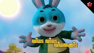 Dimmada dimmada ♥Banu Bablu Song New malayalam cartoon for kids