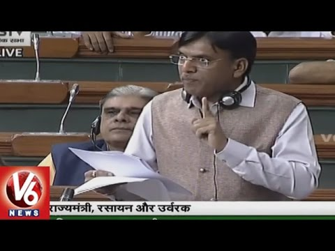 Question Hour Continues In Lok Sabha | Parliament Sessions | V6 News