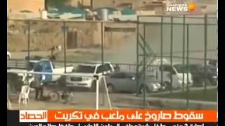 في العراق فقط سقوط صاروخ اثناء مباراة من الدوري العراقي