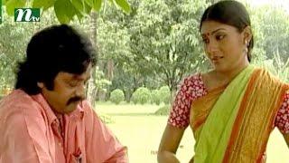 Bangla Natok - Ronger Manush | Episode 82 | A T M Shamsuzzaman, Bonna Mirza, Salauddin Lavlu