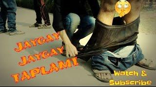 Bangla Funny Video    Jaygay Jaygay Taplami    Best Funny Video 2017