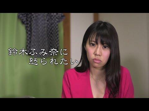 � �かにつけて乳を見てくる劣化版シティーハンター冴� 䝤系男子に怒る美女 出演:鈴木ふみ奈