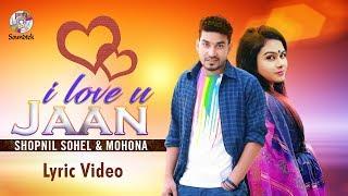Shopnil Sohel, Mohona - I love you Jaan | Lyric Video | Eid Exclusive 2017  | Soundtek